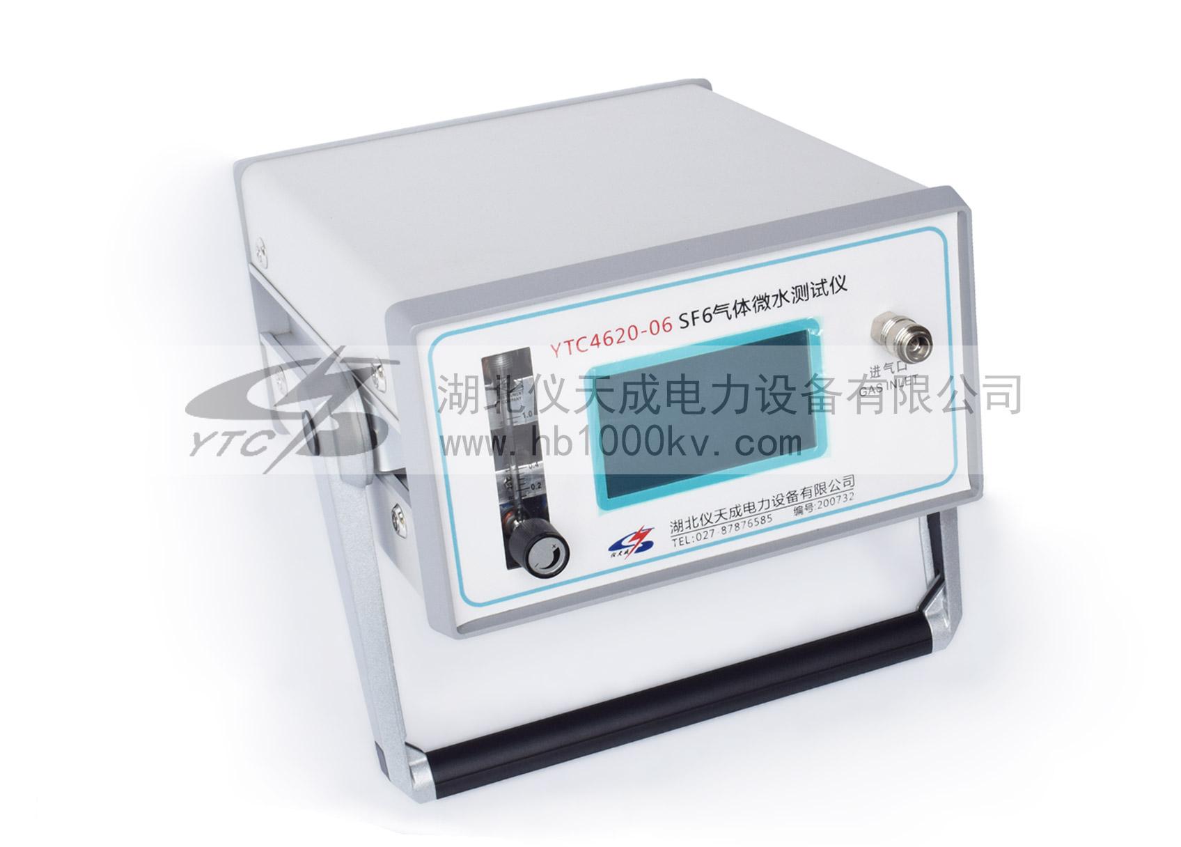 YTC4620-06 SF6微liangshui分celiang仪