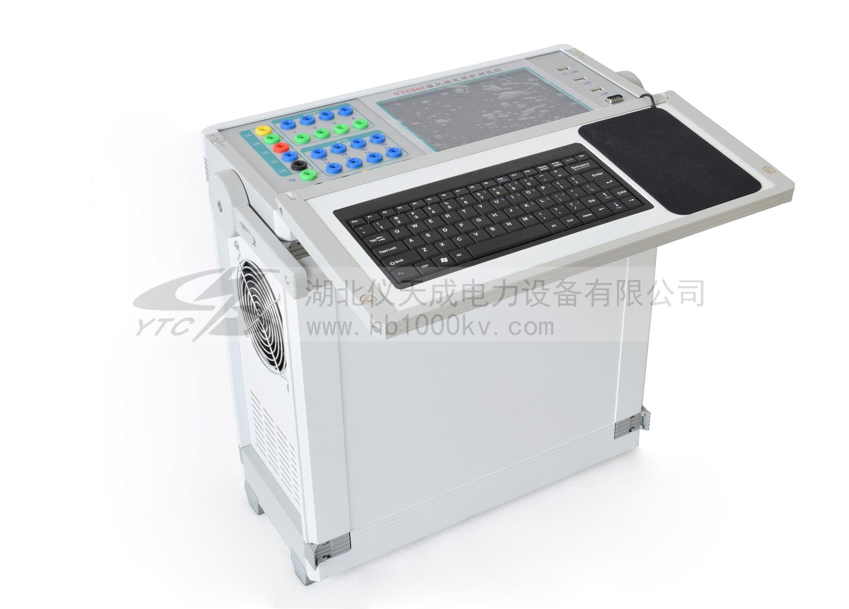 YTC860微机继电保护测试仪立体图