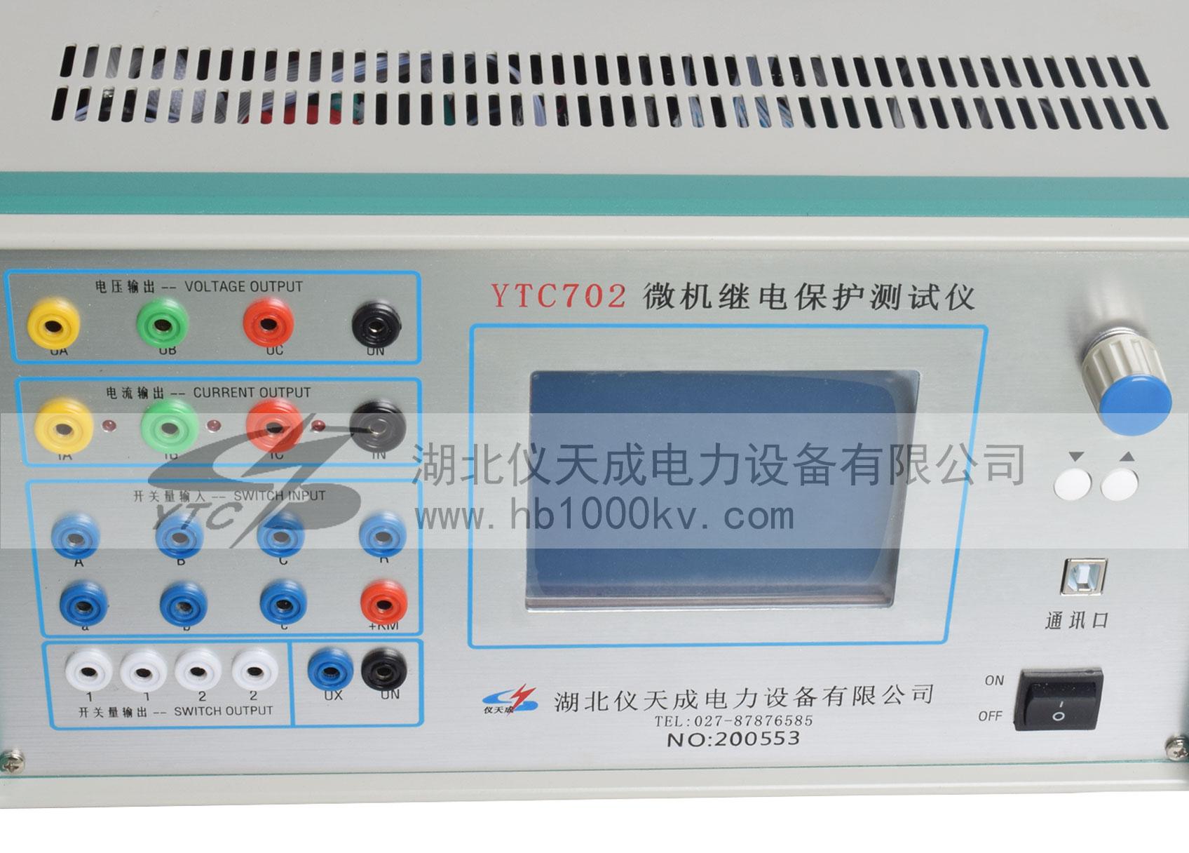 YTC702三相微机继电保护测试仪面板图