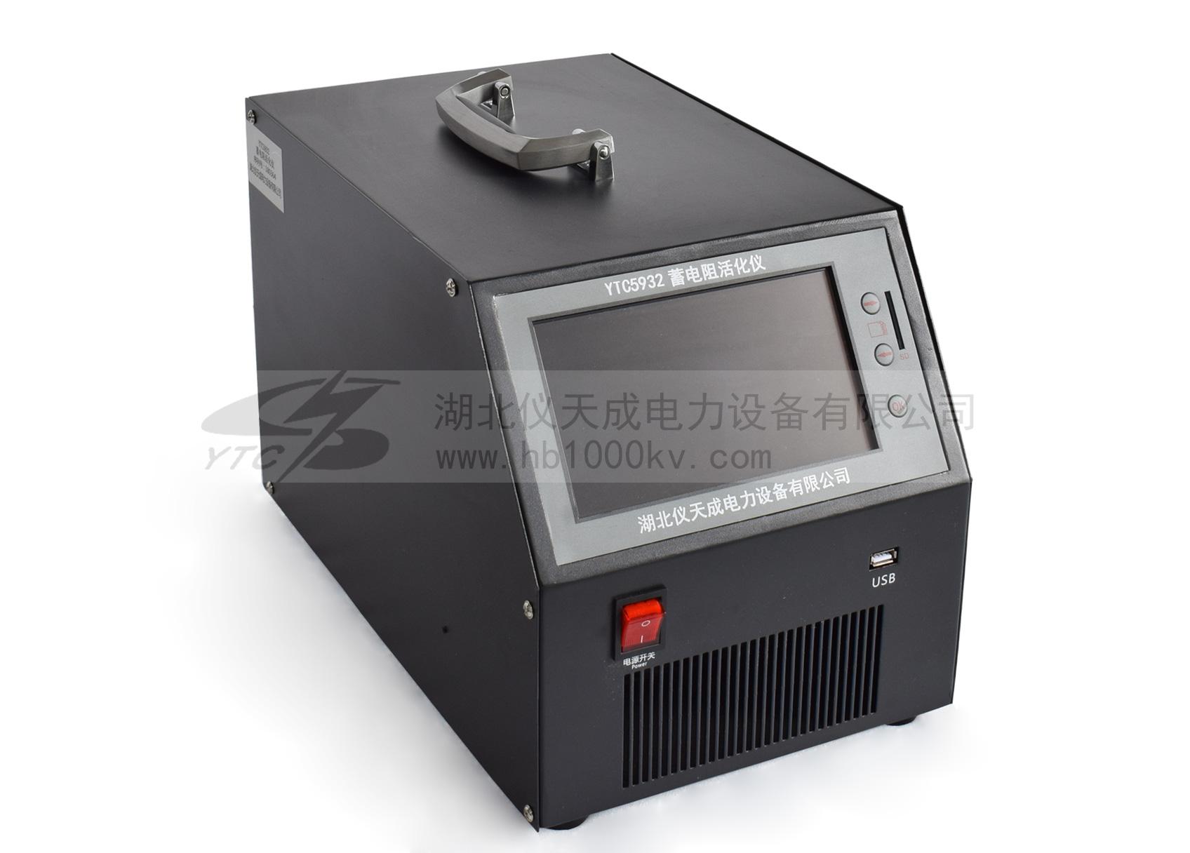 YTC5932智能蓄电池活化仪