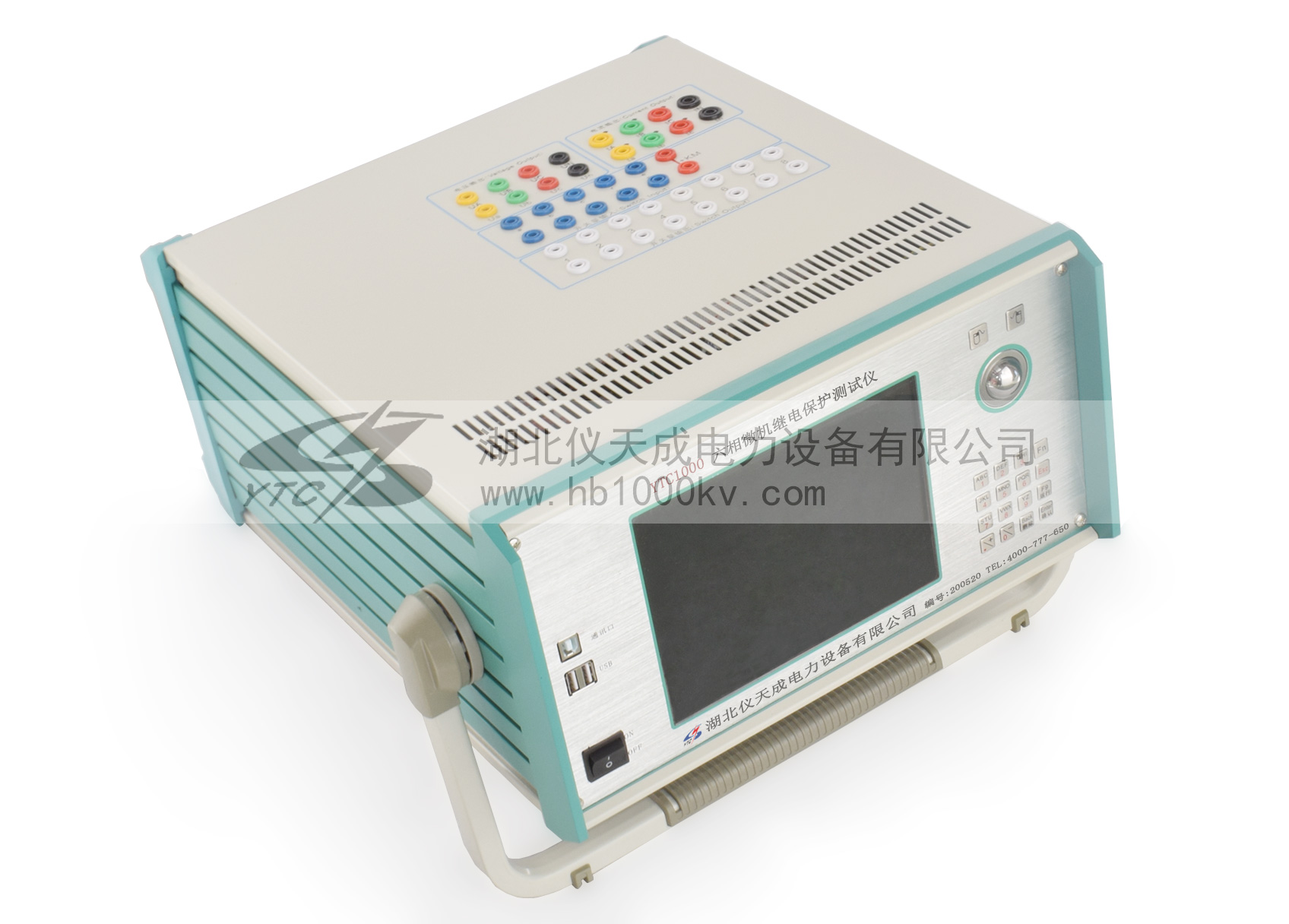YTC1000六相微机继电保护测试仪