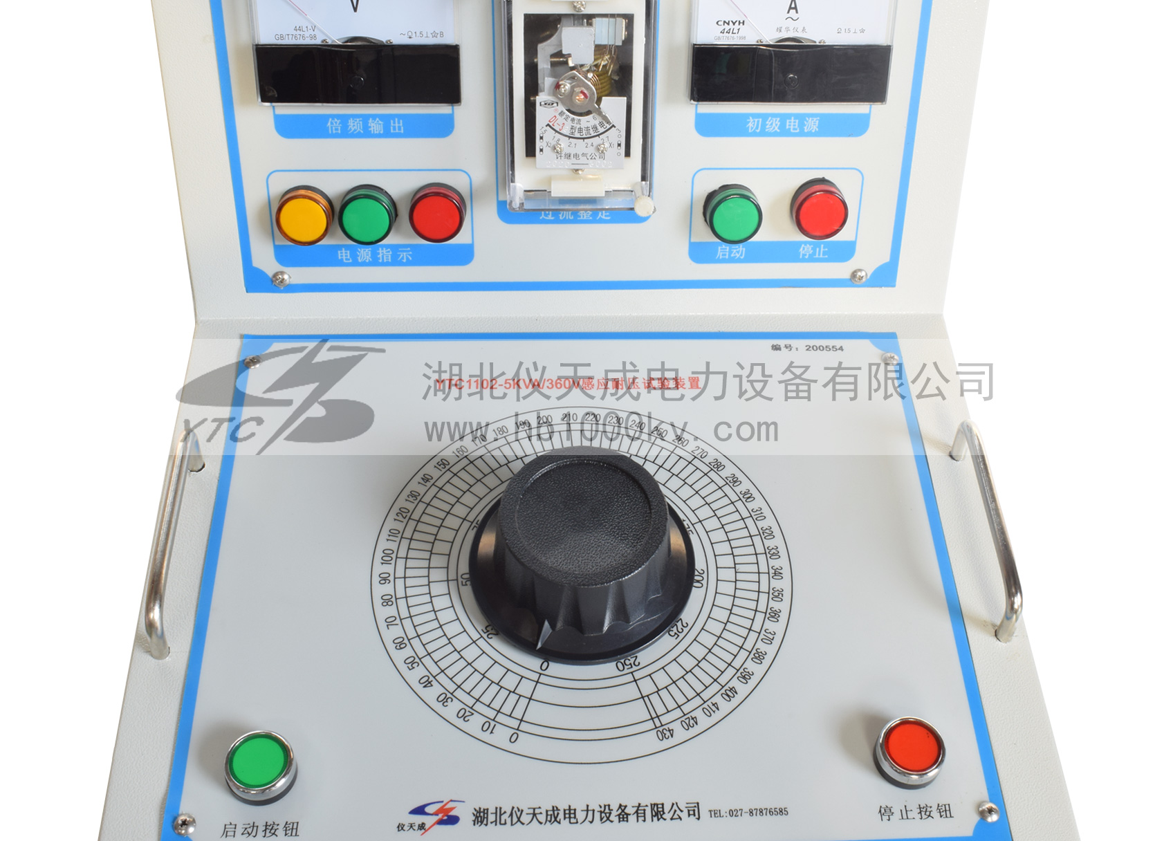 YTC1102系列三倍频电源发生器面板图