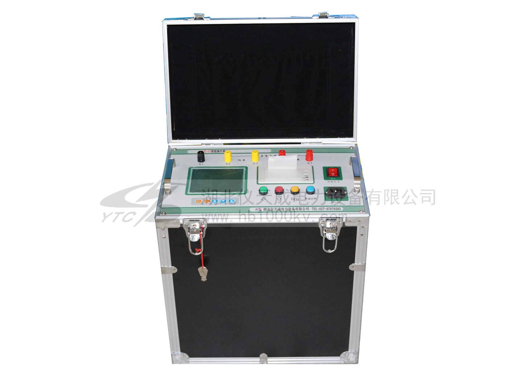 XC-II 智能操作箱