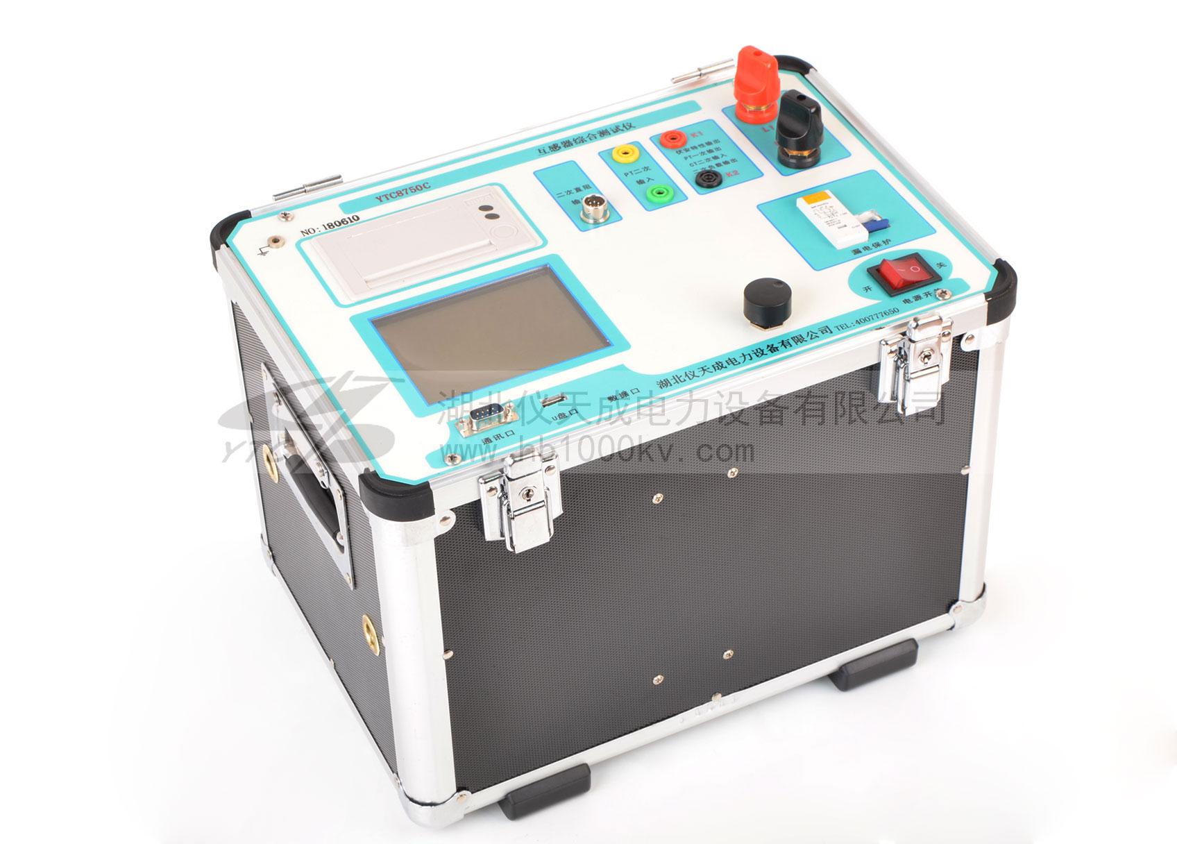 YTC8750C互感器综合测试仪