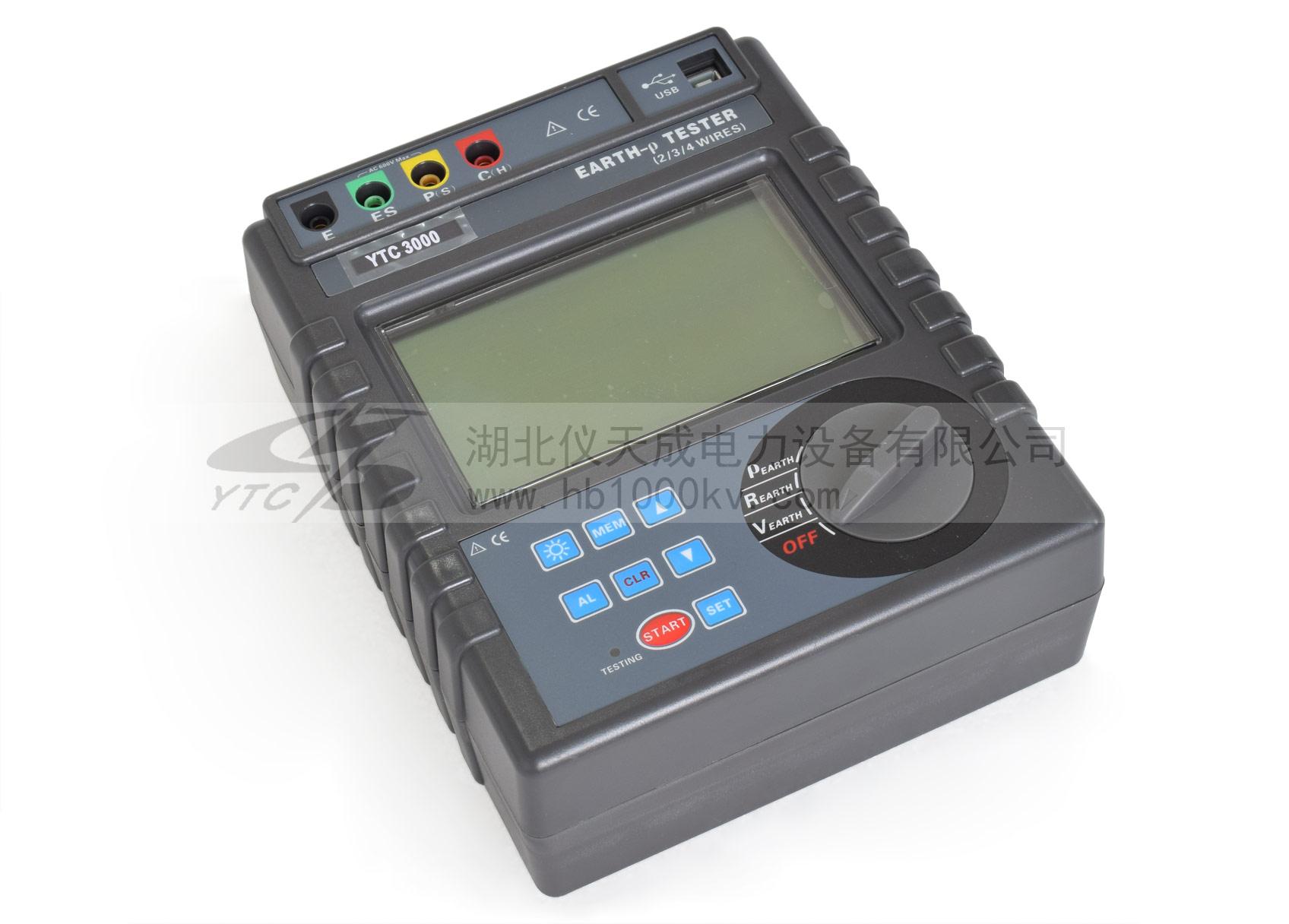 YTC3000接地电阻测试仪