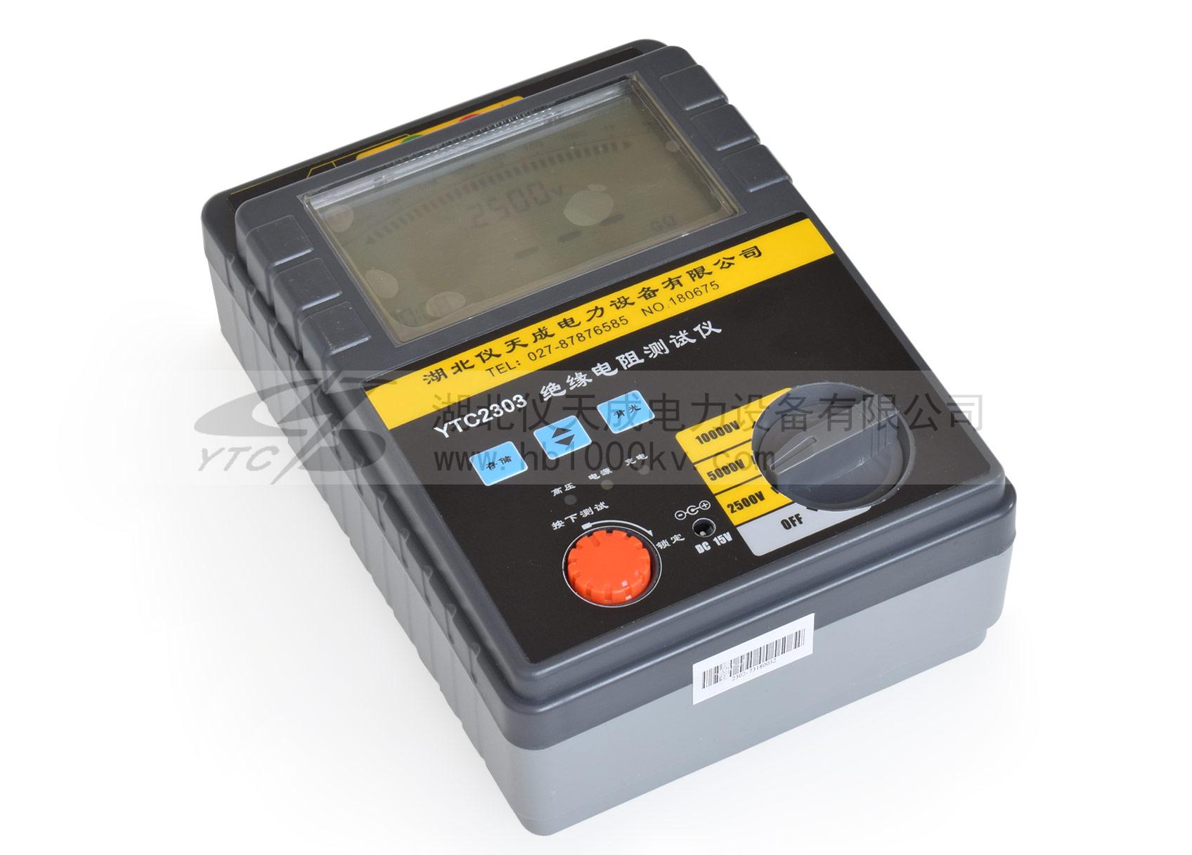 YTC2303绝缘电阻测试仪