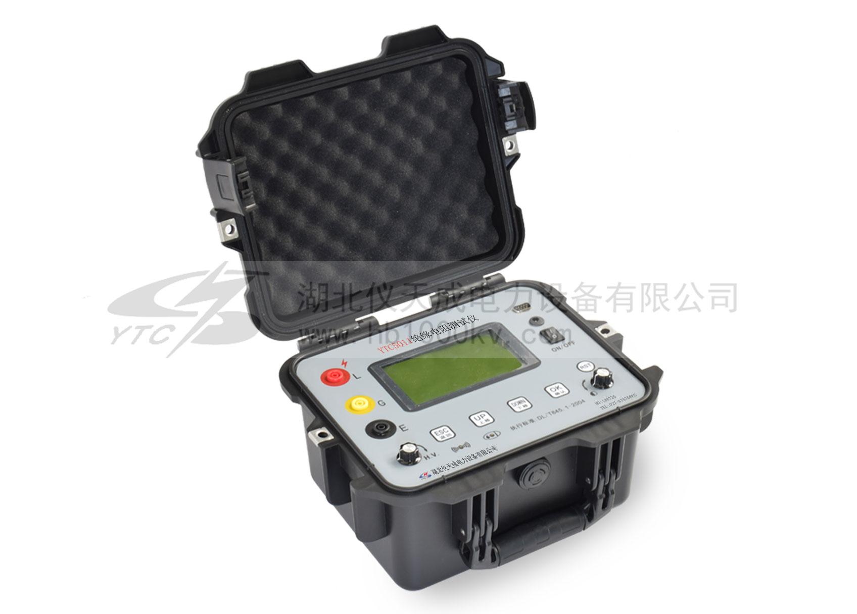 YTC5011绝缘电阻测试仪