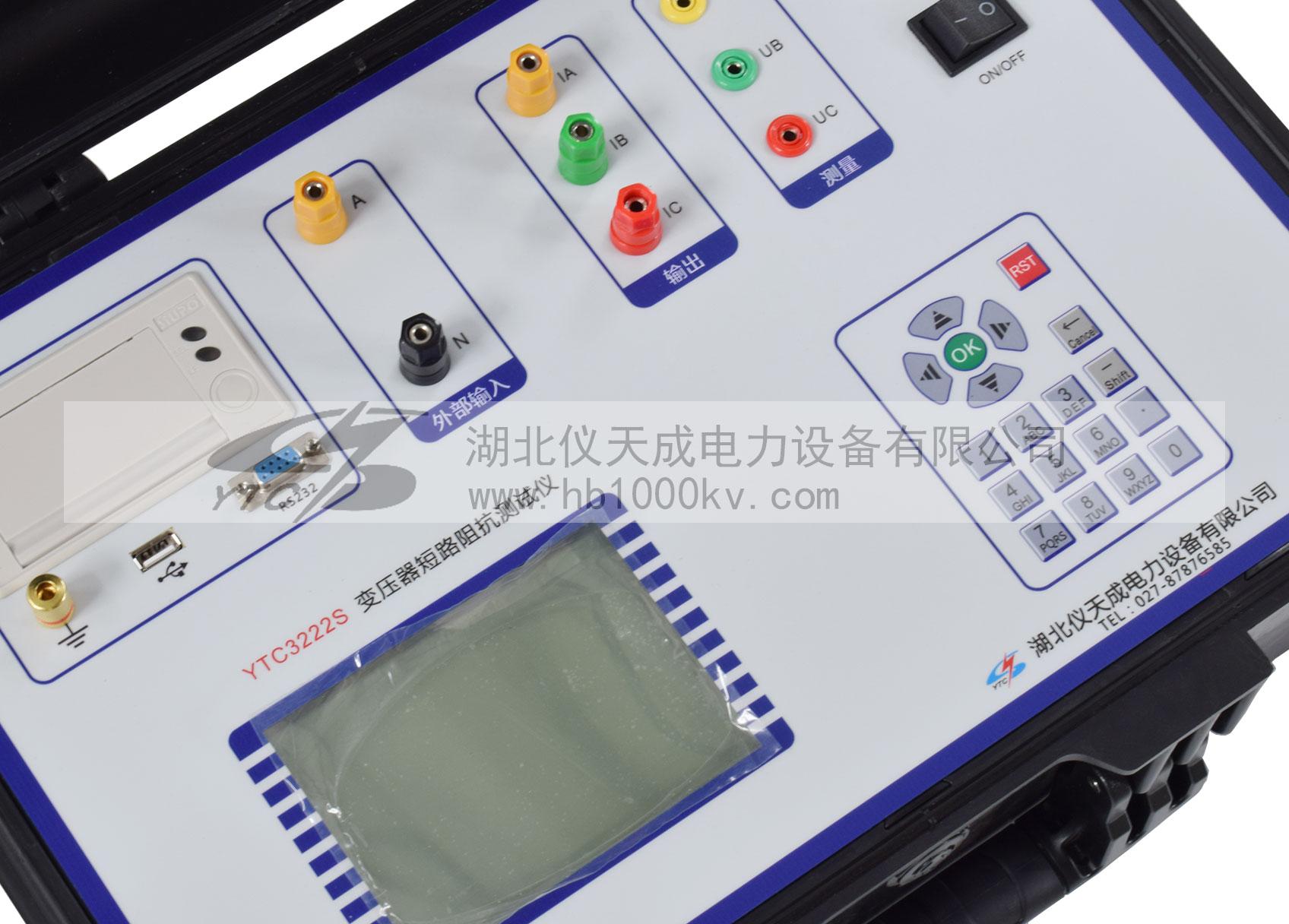 YTC3222S变压器短路阻抗测试仪主机