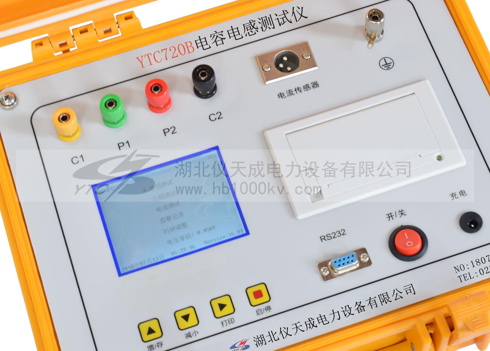 YTC720B全自动电容电感测试仪面板