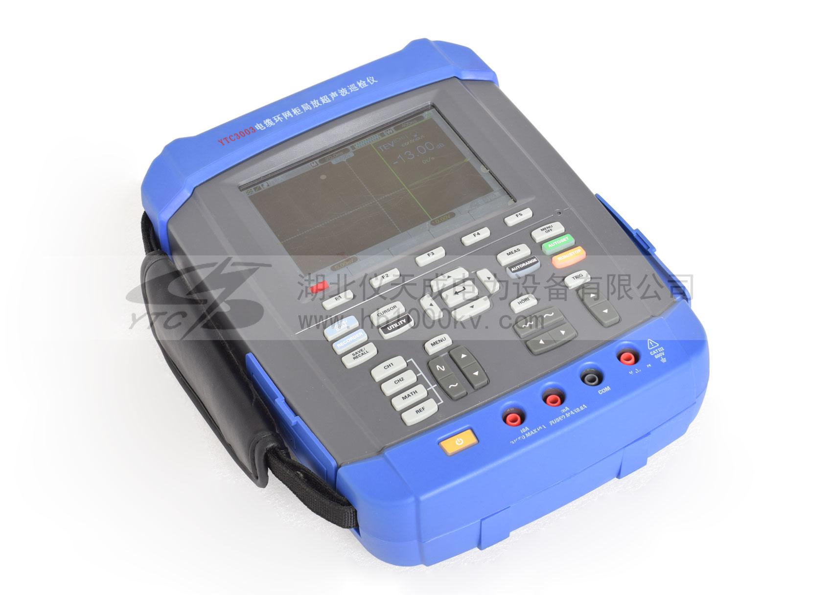 YTC3003手持式局放测试仪