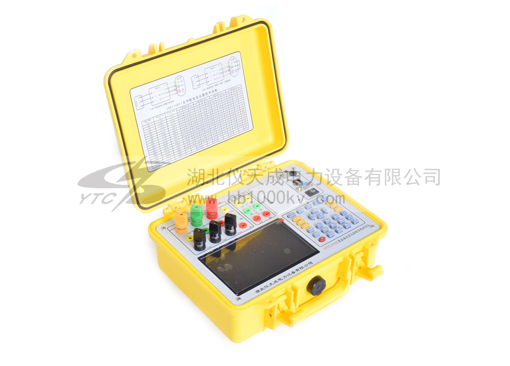 YTC3100变压器rongliang及损hao参数测shi仪主机