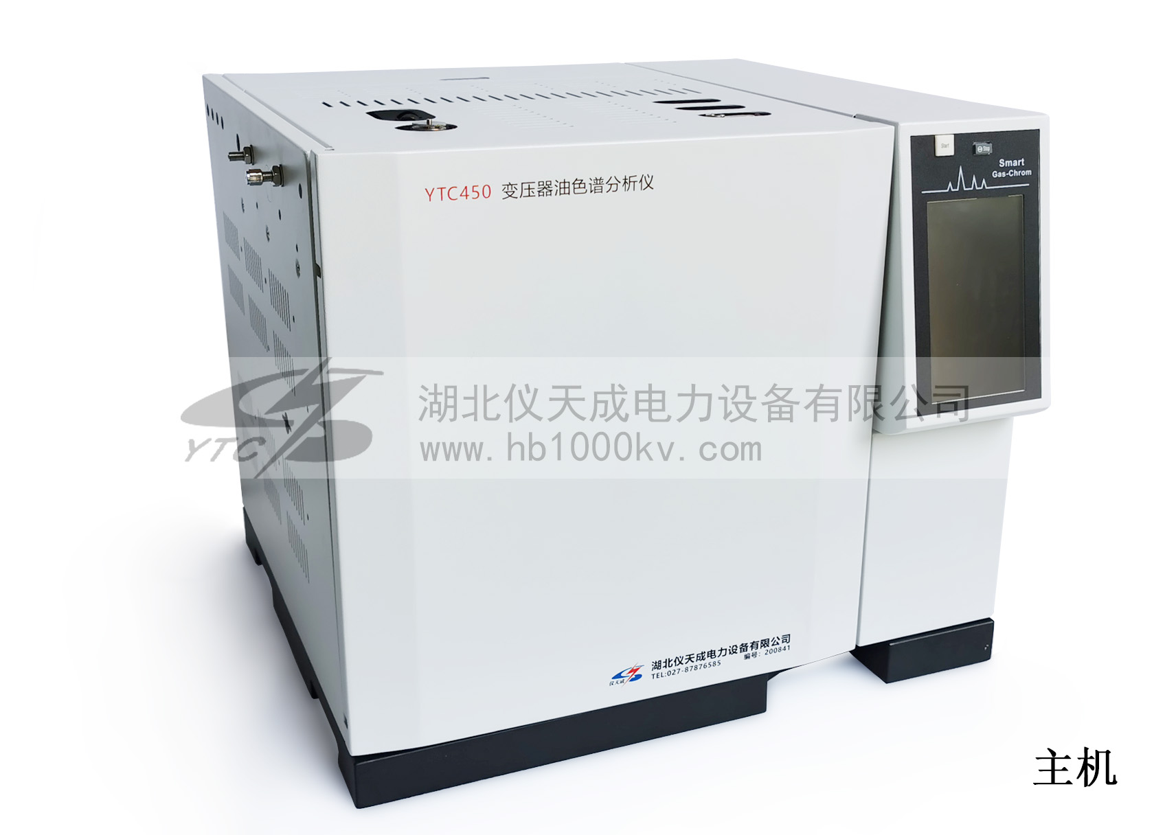 YTC450qixiang色谱仪