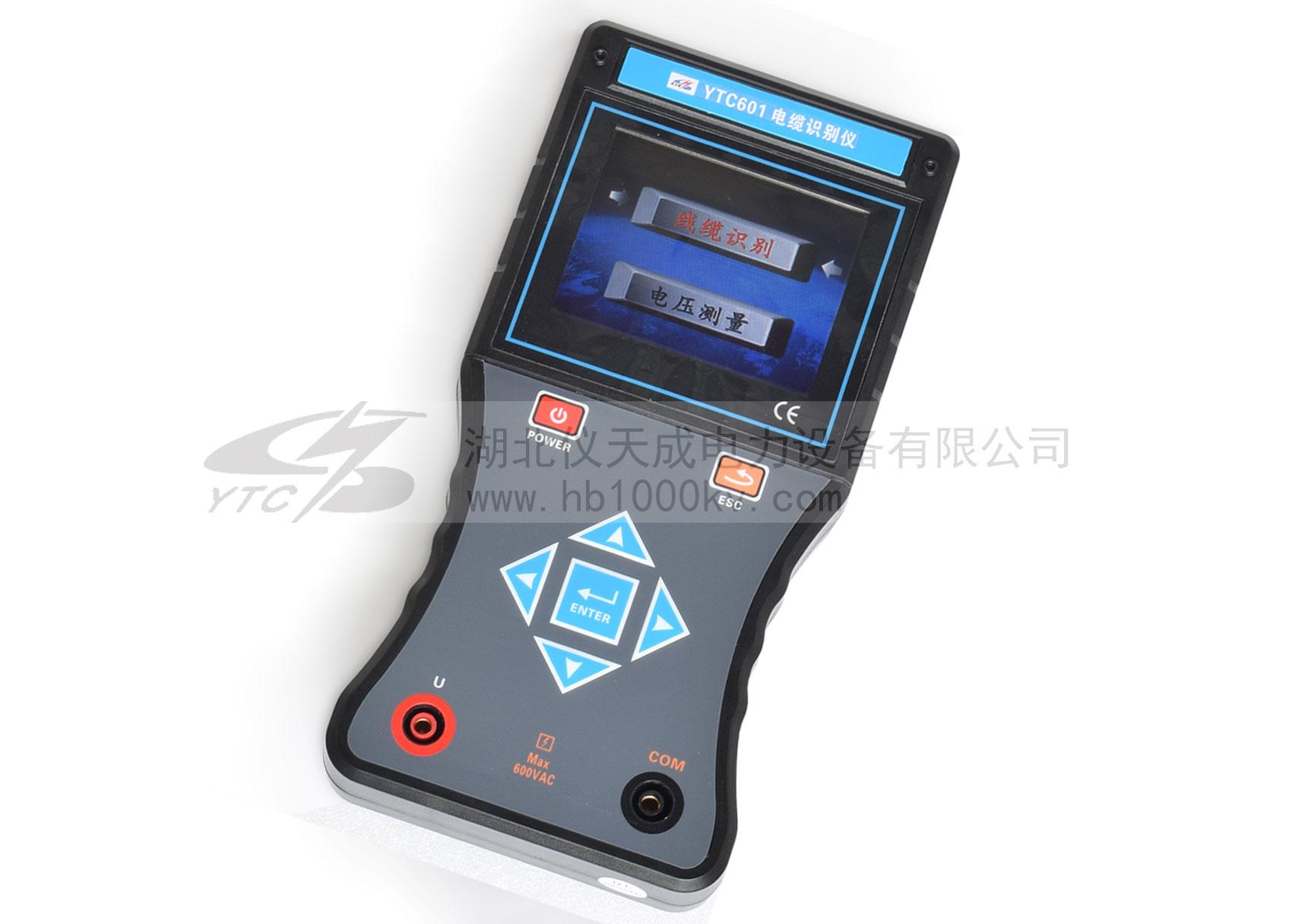 YTC601电缆识别仪信号接收器