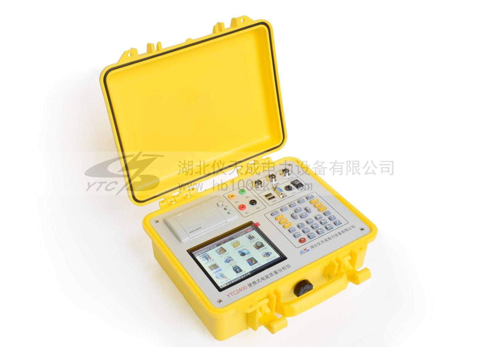 YTC2400便攜式電能質量分析儀