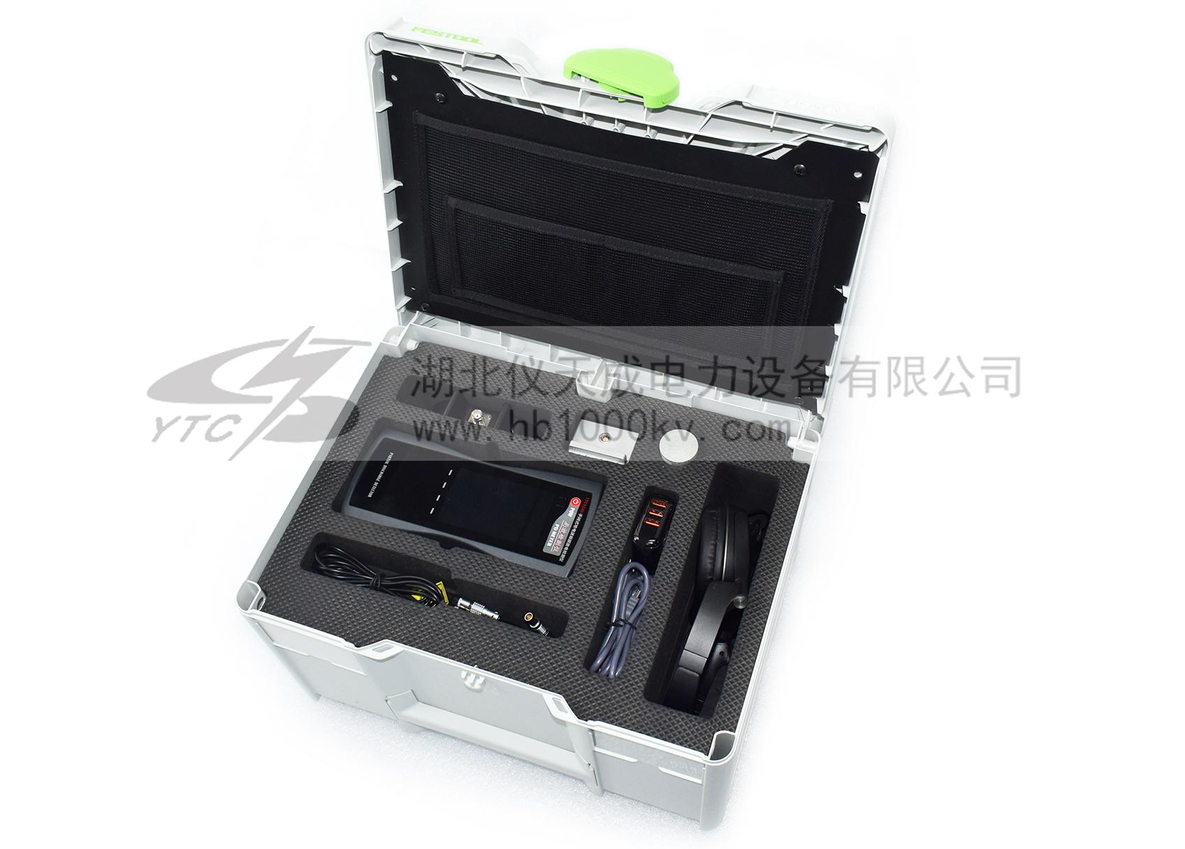 YTC9100手持式地电波局部放电检测仪