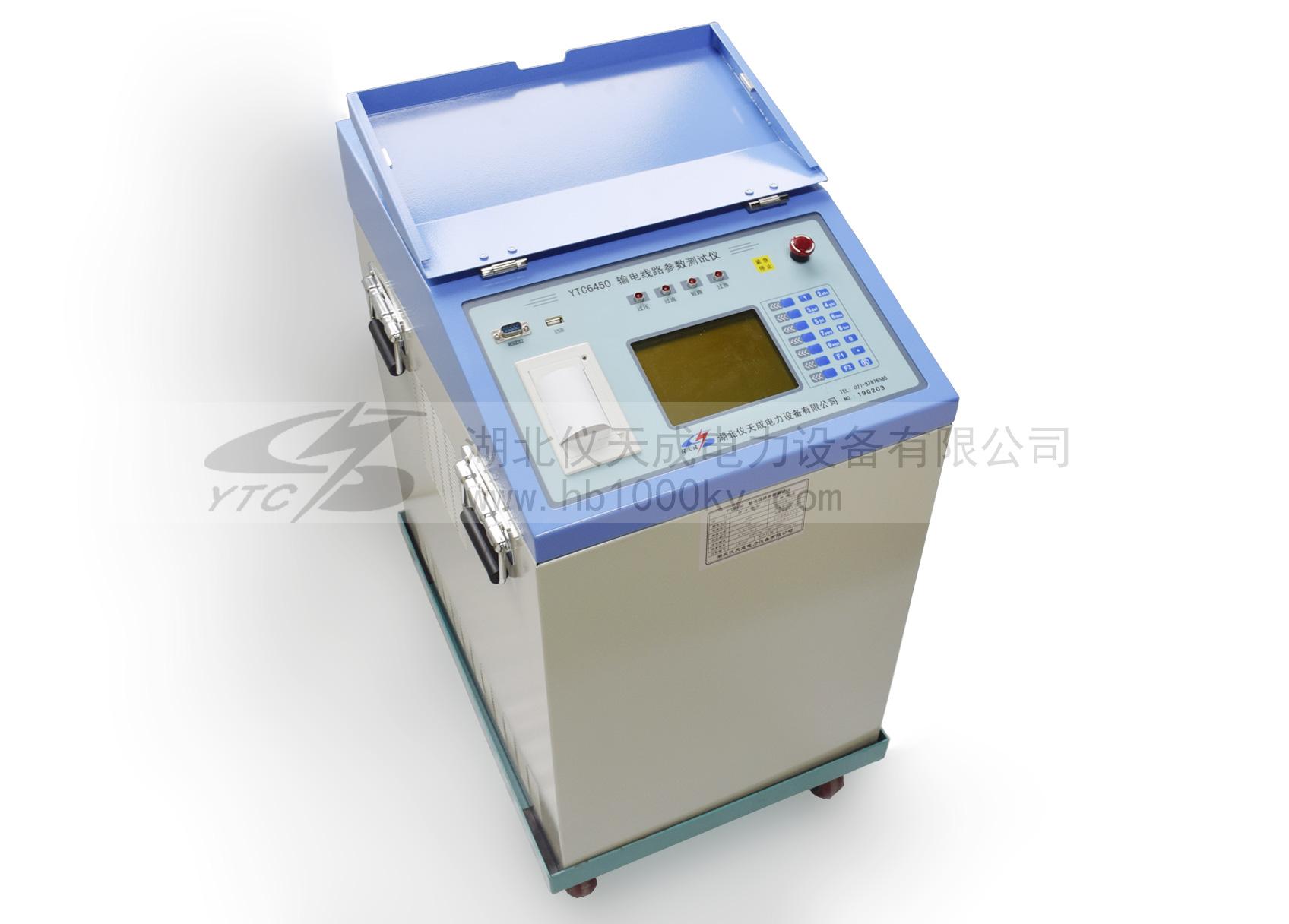 YTC6450输电线路工频参数测试仪
