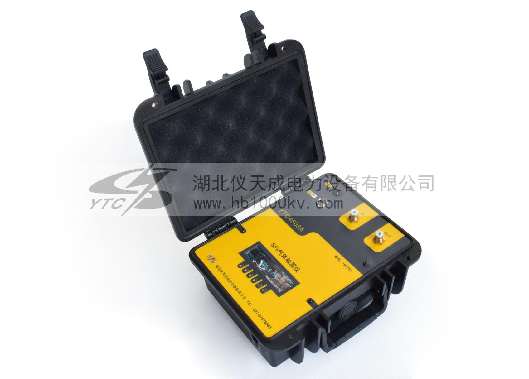 YTC4503A SF6气体检漏仪