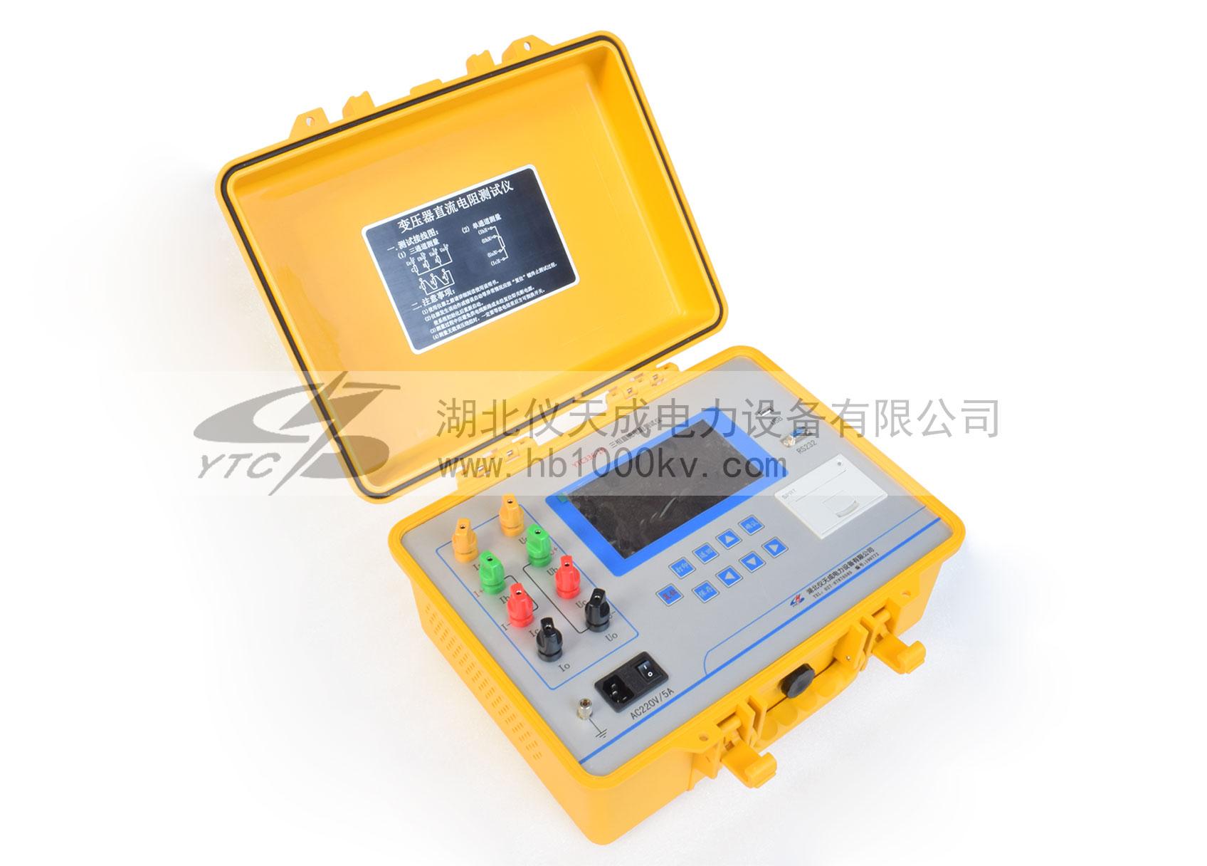 YTC336-10三相直流电阻测试仪