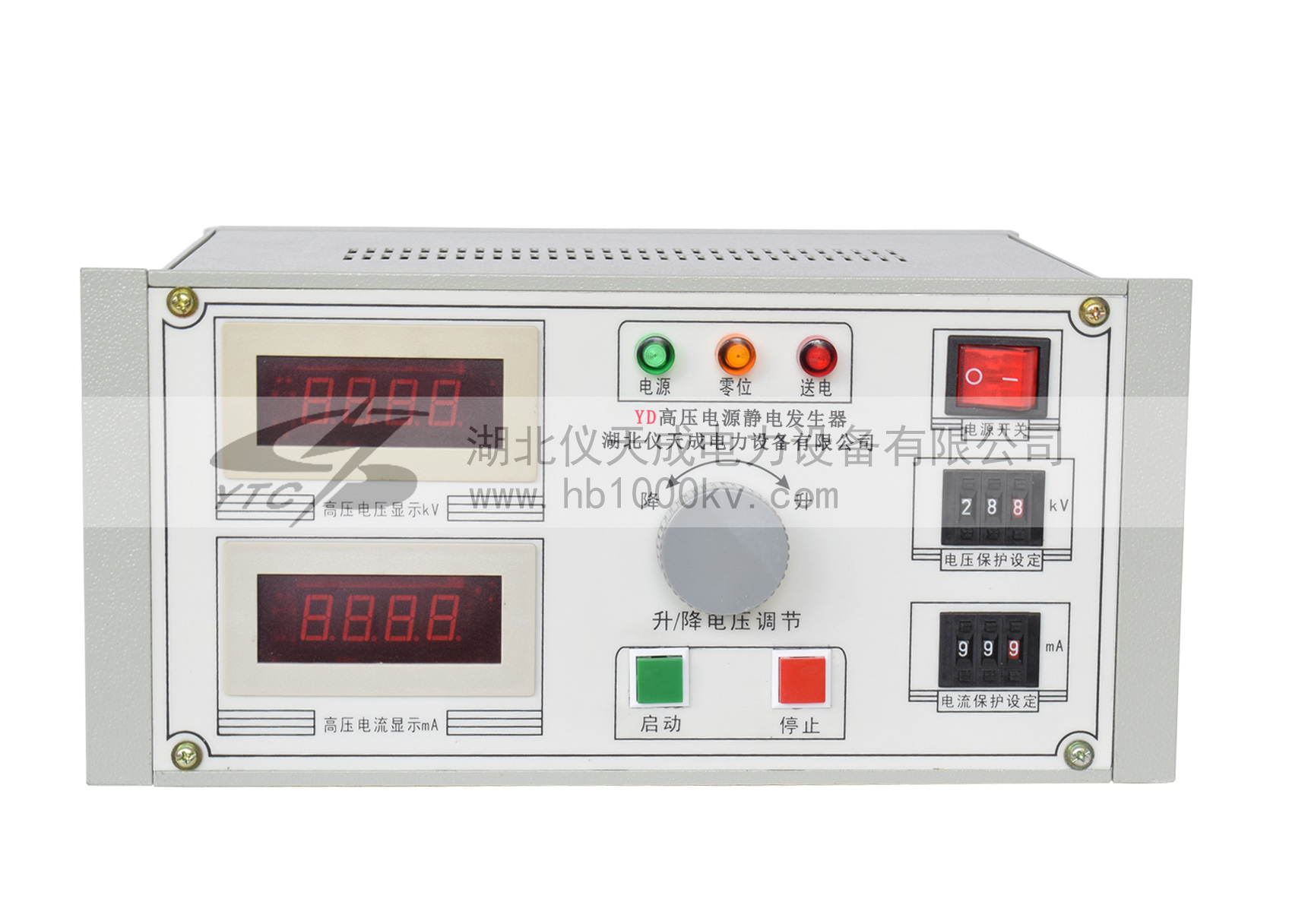 YD口罩机熔喷布静dianzhu极发生器控制箱