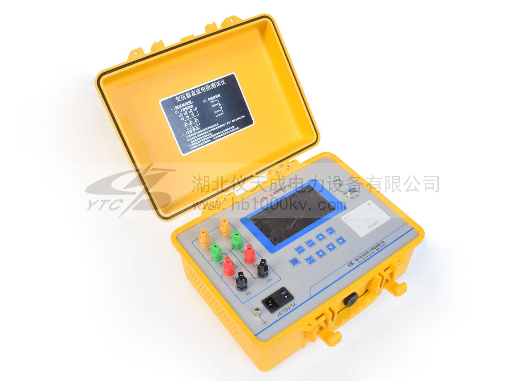 YTC336-10D三相直流电阻测试仪