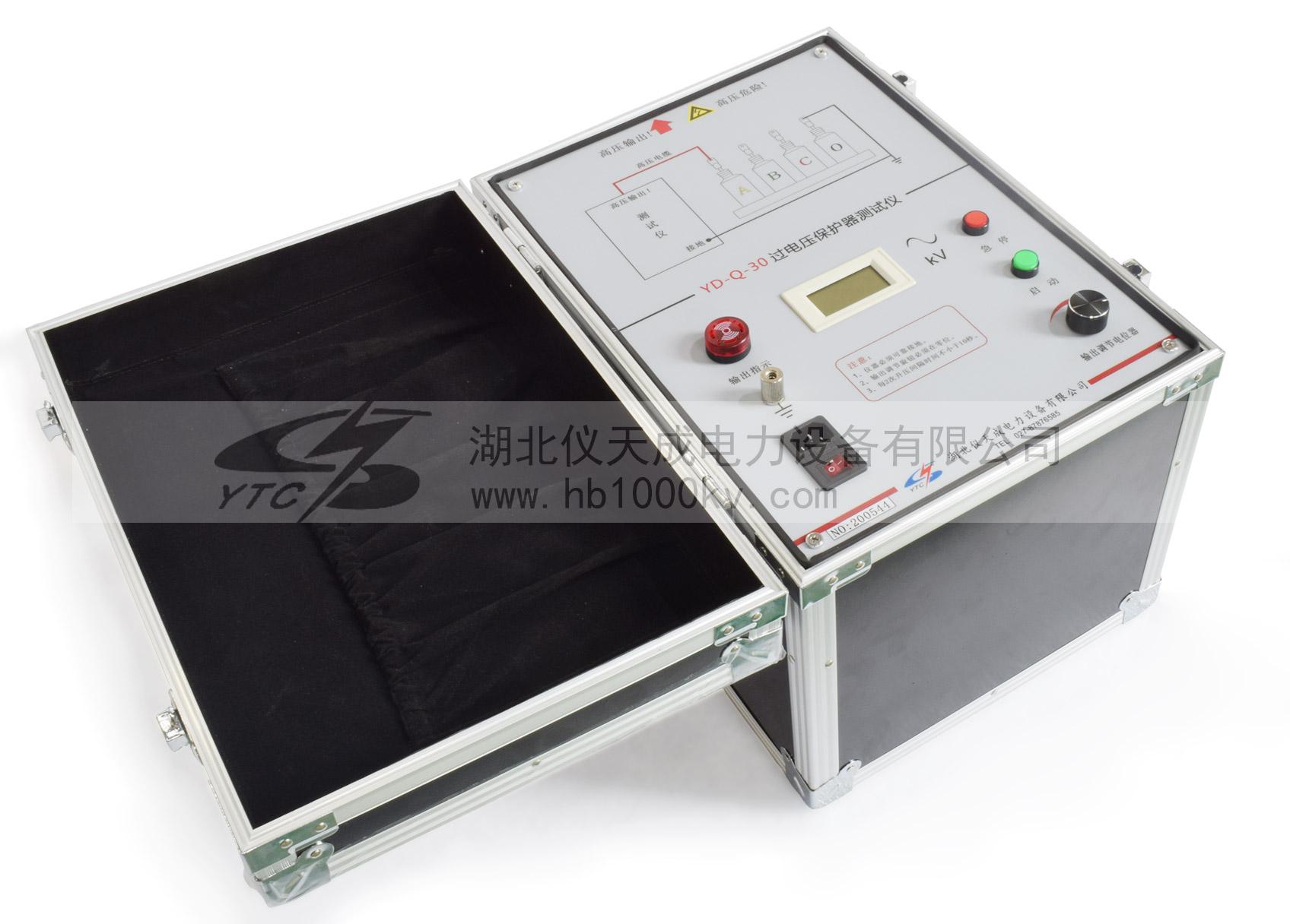 YD-Q-30过电压保护器测试仪主机