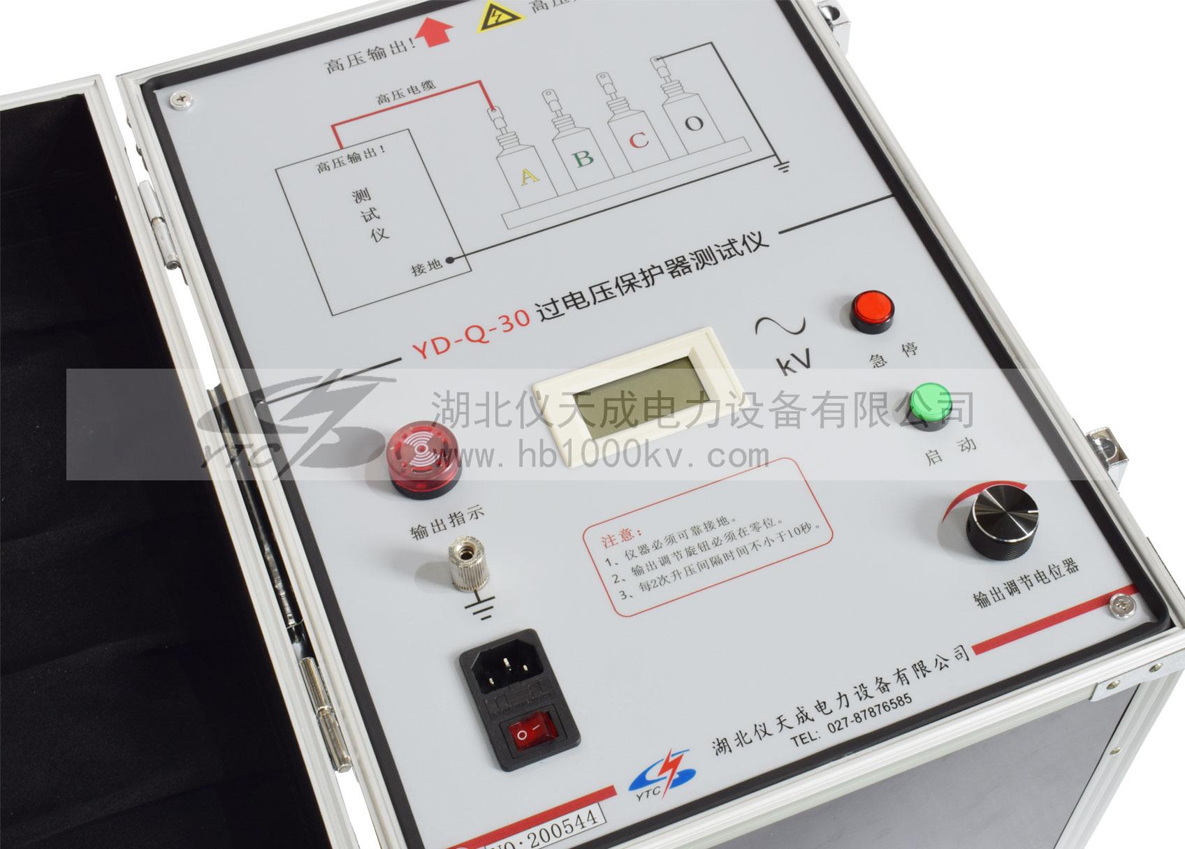 YD-Q-30过电压保护器测试仪面板图