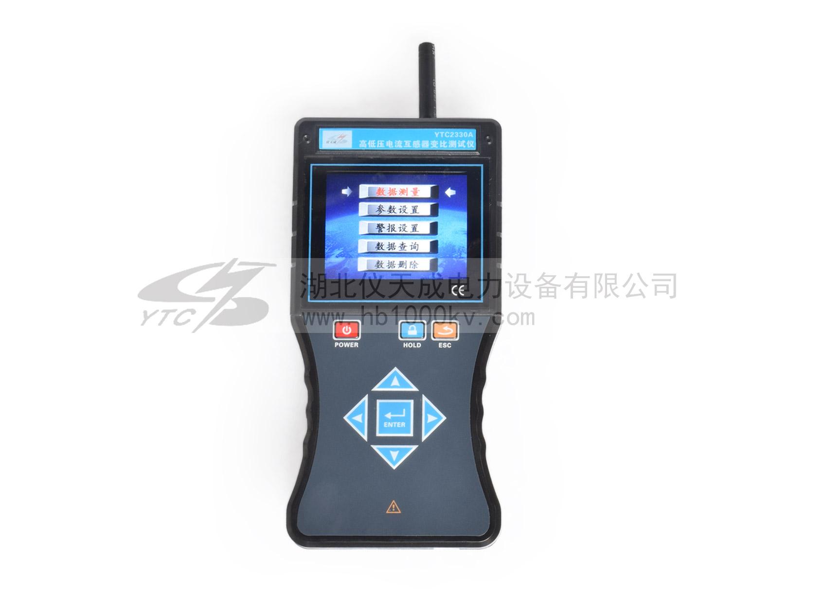 YTC2330A高低壓電流互感器變比測試儀接收器