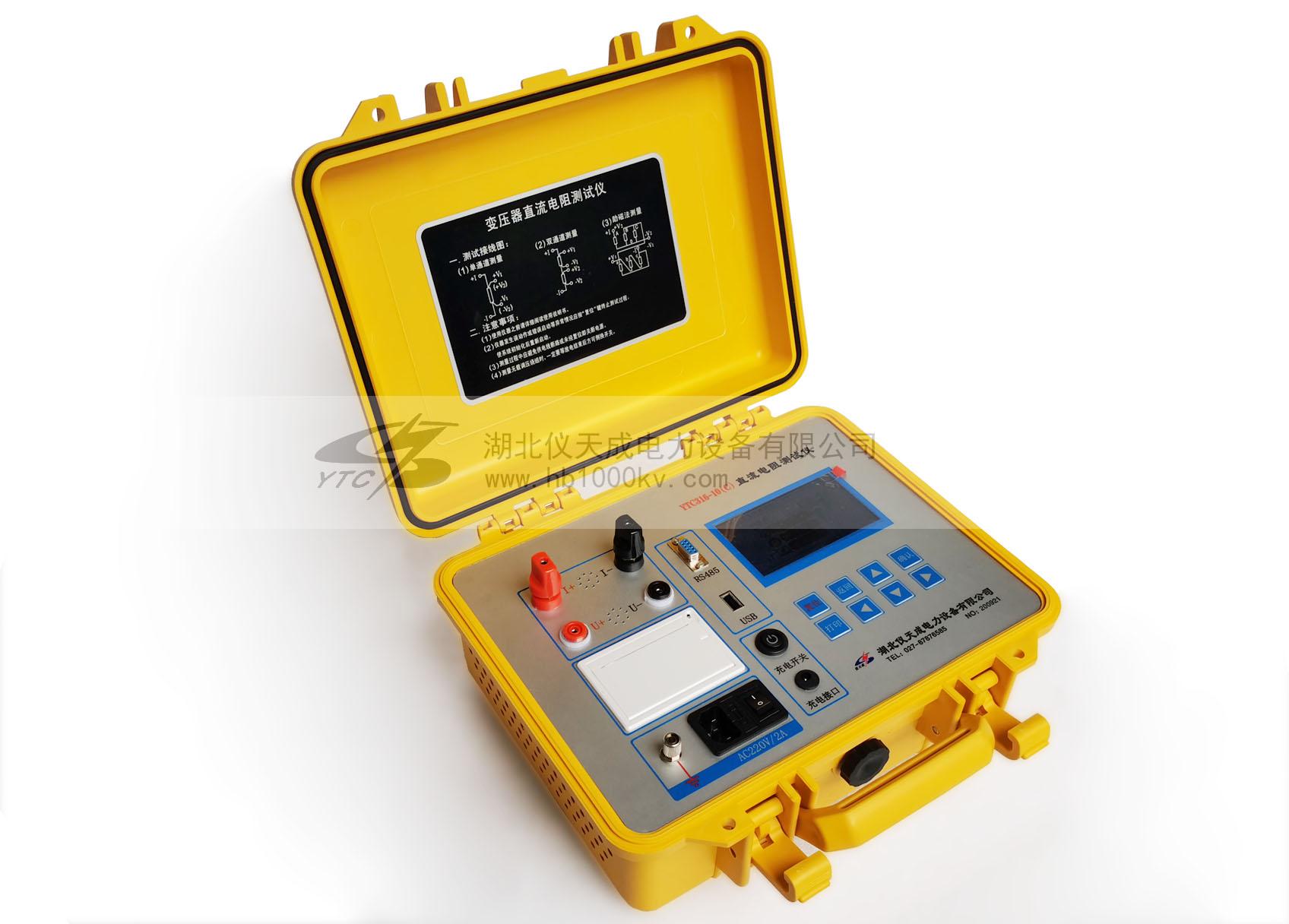 YTC316-10C直流电阻测试仪主机