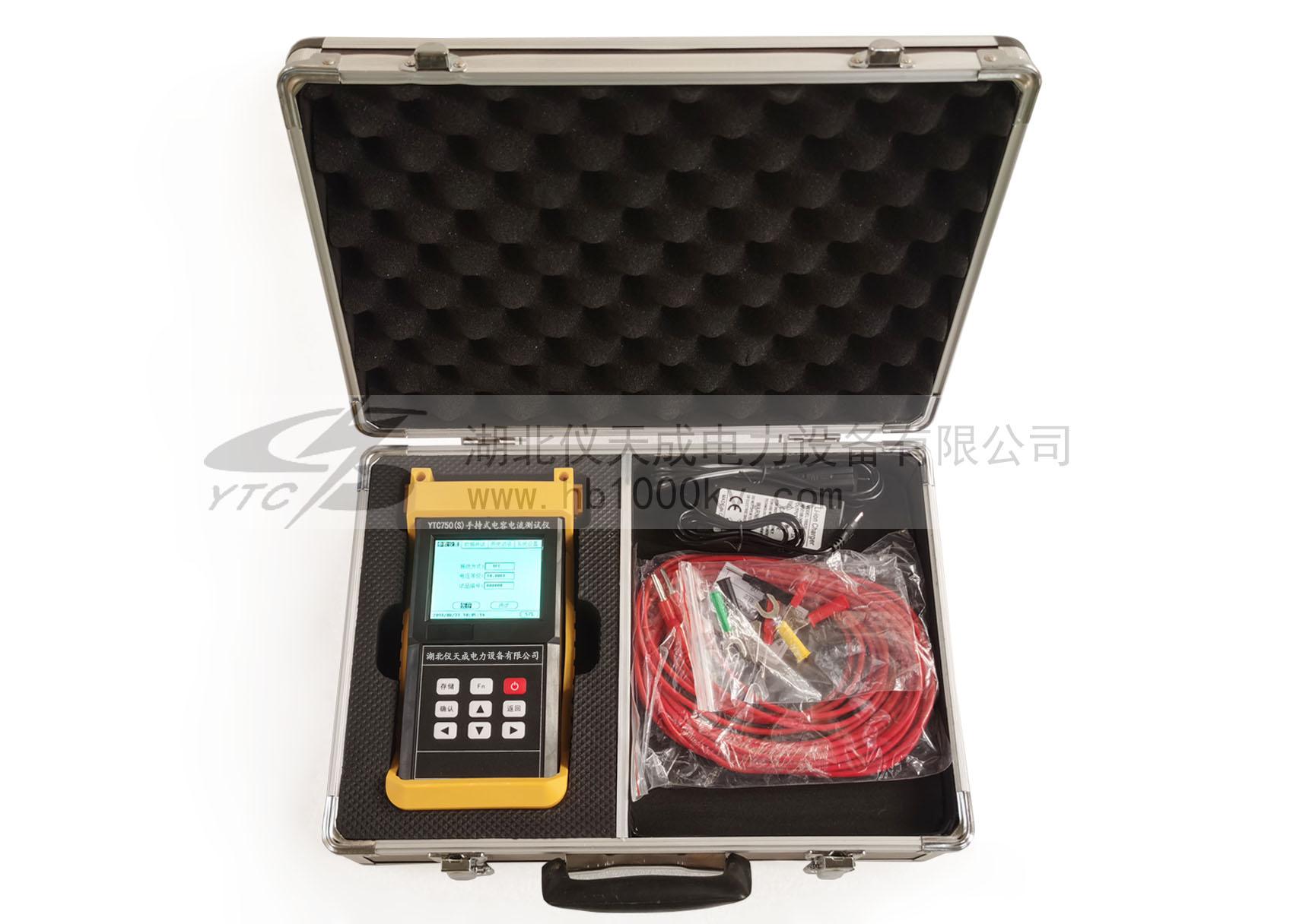 YTC750(S)手持式电容电流测试仪整体图