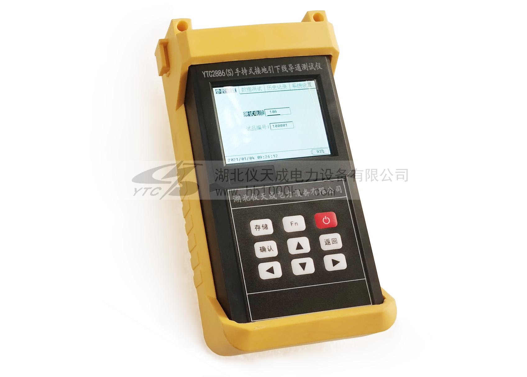YTC2886(S)手持式接地引下线导通测试仪主机