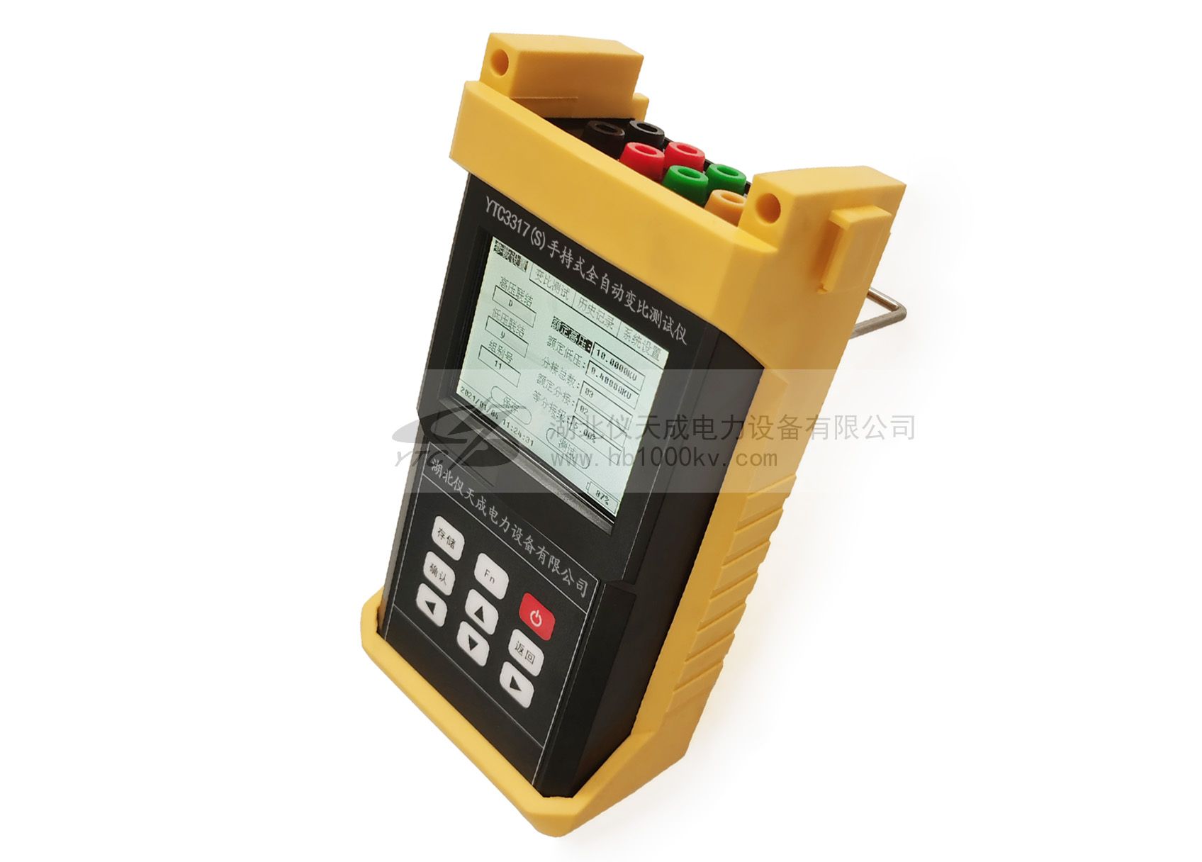 YTC3317(S)手持式全自动变比测试仪主机
