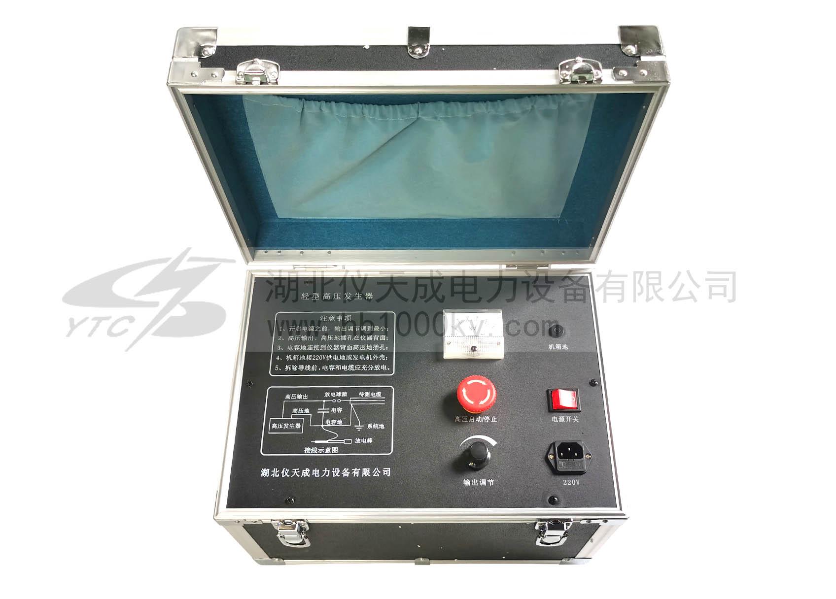 YTC630D多脉冲智能电缆故障测系统轻型高压发生器